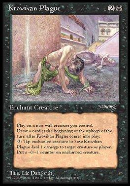 Krovikan Plague