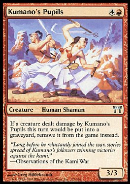 Alumnos de Kumano