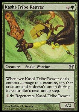 Desgarradora de la tribu Kashi
