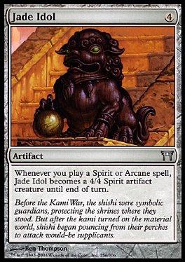 Idolo de jade