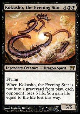 Kokusho, la estrella del atardecer