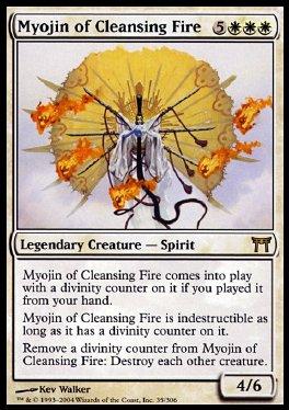 Myojin del fuego purificador