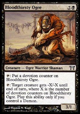 Bloodthirsty Ogre