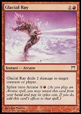 Rayo glacial
