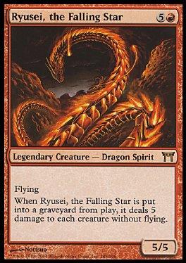 Ryusei, la estrella fugaz