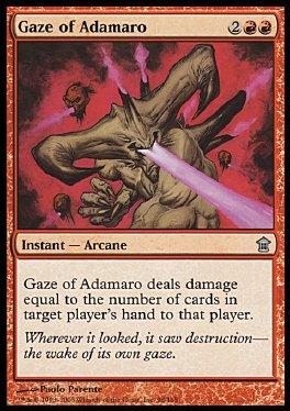 Gaze of Adamaro