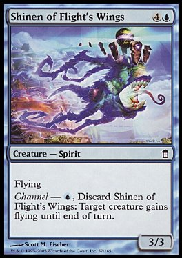 Shinen of Flight's Wings