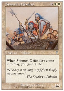 Defensores inquebrantables