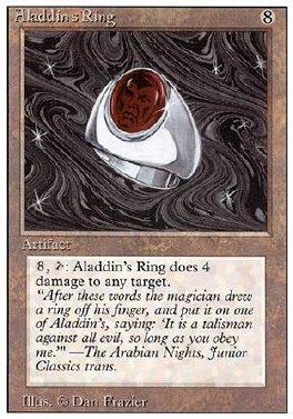 Anillo de Aladino