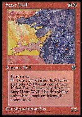 Lobo montaraz