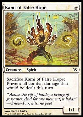Kami of False Hope