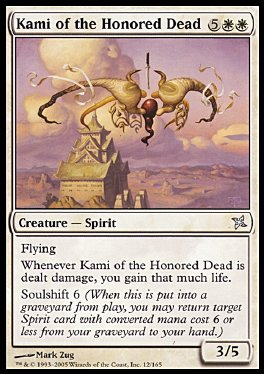 Kami de los muertos honorables