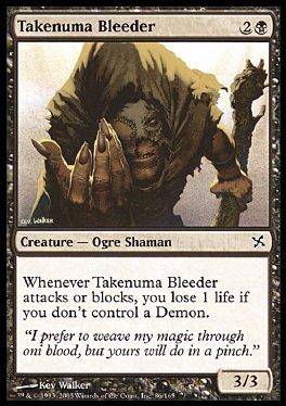 Sangrador de Takenuma