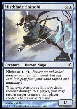 Shinobi hojaniebla
