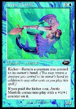 Triton Artica